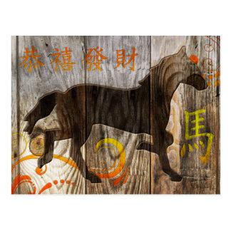 Jaar van het Paard 2014 (hout) Briefkaart