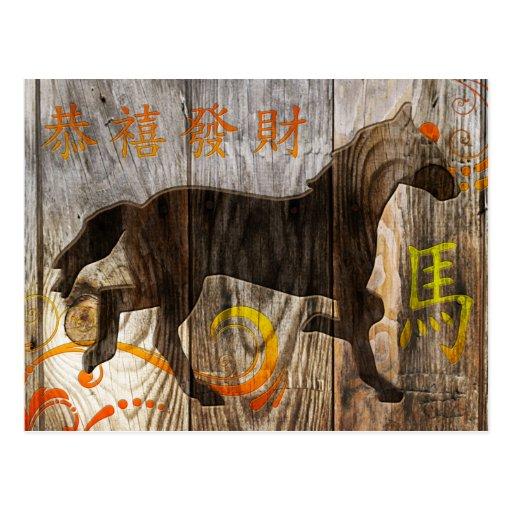 Jaar van het Paard 2014 (hout) Wens Kaarten