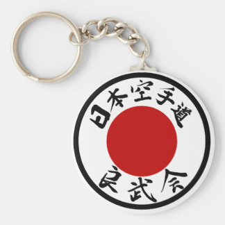 Japan karate-doet ryobu-Kai Kanji Keychain Sleutelhanger