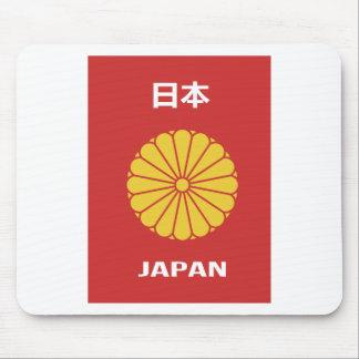 Japanse - 日本 - 日本人 paspoorthouder Japans Japan, Muismat