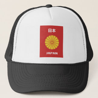 Japanse - 日本 - 日本人 paspoorthouder Japans Japan, Trucker Pet