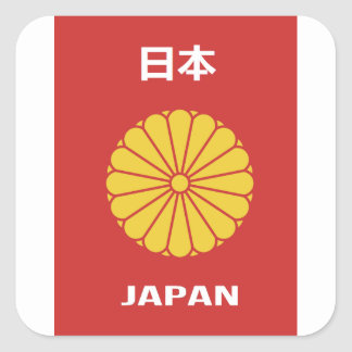 Japanse - 日本 - 日本人 paspoorthouder Japans Japan, Vierkante Sticker