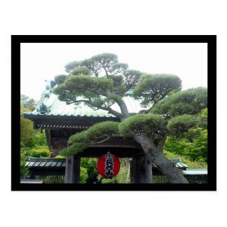 Japanse boom briefkaart