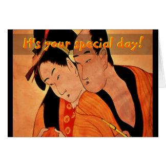 Japanse de verjaardagskaart van het Paar Briefkaarten 0