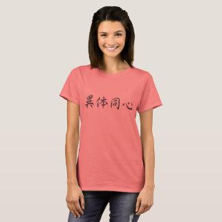 """Japanse Idiomatische uitdrukking """"Harmonie van T Shirt"""
