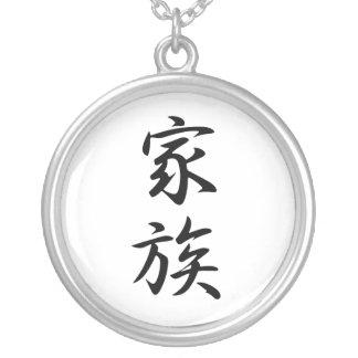 Japanse Kanji voor Familie - Kazoku Zilver Vergulden Ketting
