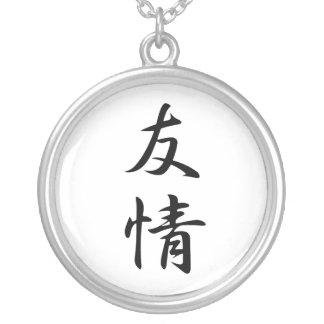 Japanse Kanji voor Vriendschap - Yuujou Hangertjes