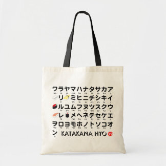 Japanse lijst Katakana (Sushi) Draagtas