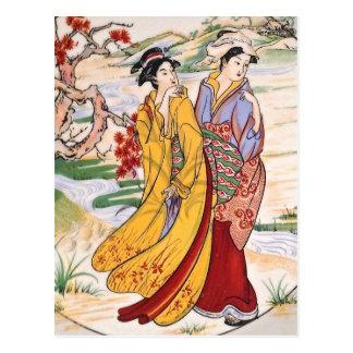 Japanse Meisjes Briefkaart