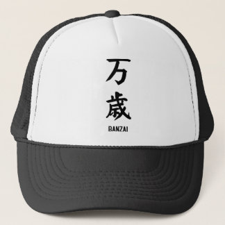 "Japanse populaire kanji ""BANZAI "" Trucker Pet"