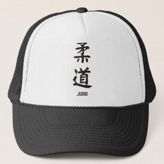"Japanse populaire kanji ""JUDO "" Trucker Pet"