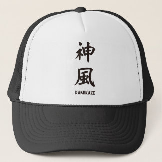 "Japanse populaire kanji ""KAMIKAZE "" Trucker Pet"