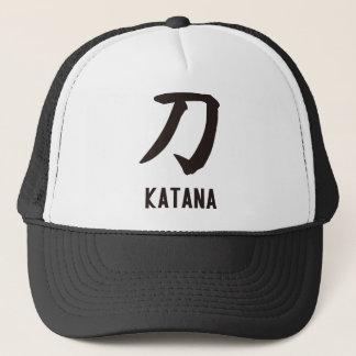 "Japanse populaire kanji ""KATANA "" Trucker Pet"