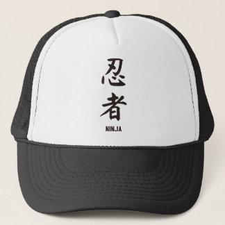 "Japanse populaire kanji ""NINJA "" Trucker Pet"