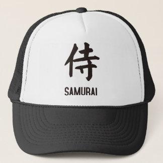 """Japanse populaire kanji """"SAMOERAIEN """" Trucker Pet"""