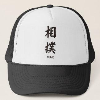 "Japanse populaire kanji ""SUMO "" Trucker Pet"