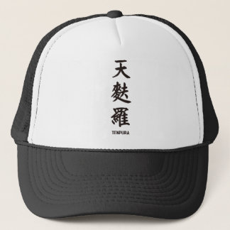 "Japanse populaire kanji ""TENPURA "" Trucker Pet"