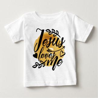 Jesus Loves Me Baby T Shirts