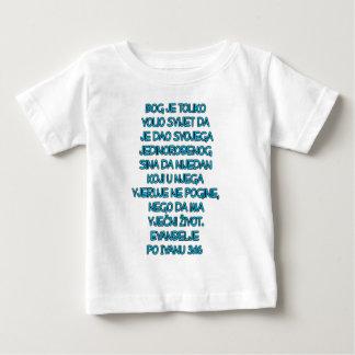 John Kroatisch 3:16 Baby T Shirts