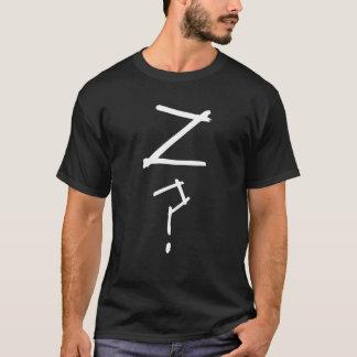 Johnny het Moorddadige Overhemd van de Maniak T Shirt
