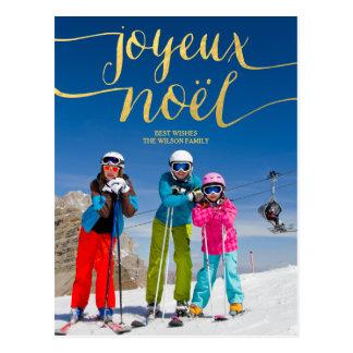 Joyeux Noel | Briefkaart van de Foto van de
