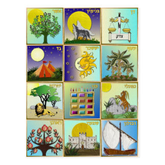 Judaica 12 Stammen van de Comités van de Kunst van Briefkaart