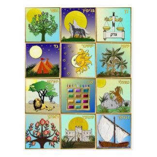 Judaica 12 Stammen van het Art. van Israël Briefkaart