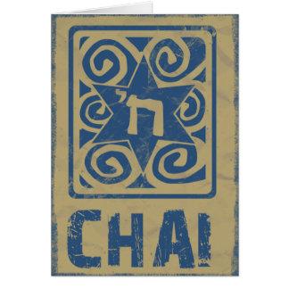 Judaica: Jodenster met Chai in Blauw Briefkaarten 0
