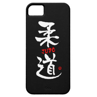 Judo-KANJI Barely There iPhone 5 Hoesje