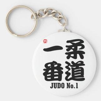 Judo no.1-KANJI Sleutelhanger