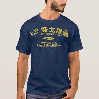k2 t shirt