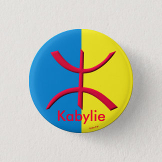 Kabylie Ronde Button 3,2 Cm