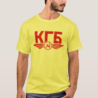 Kam KGB T Shirt