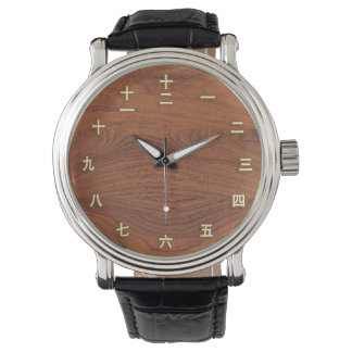 Kanji Aantallen op Hout Horloges