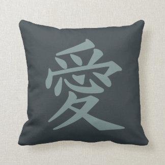 Kanji de de de douanekleur & tekst van de Liefde Sierkussen