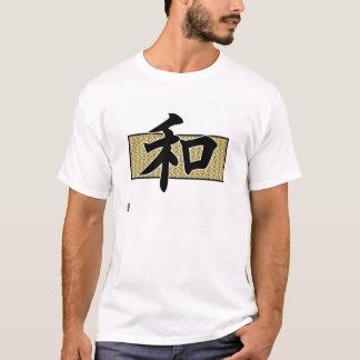 Kanji - Harmonie T Shirt