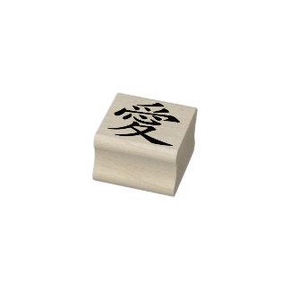 Kanji het Huwelijk van het Symbool van de Liefde Rubberenstempel