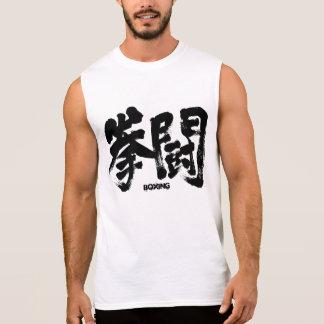 [Kanji] In dozen doend T Shirt