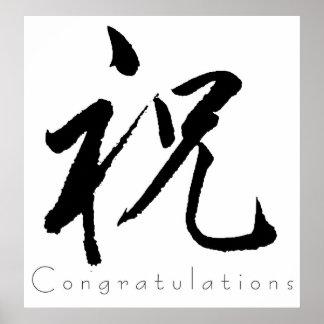 Kanji Kunst - Gelukwensen Poster