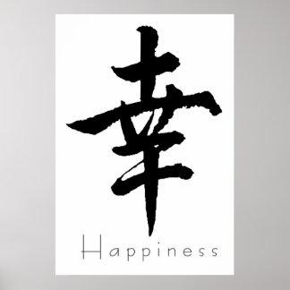Kanji kunstGeluk 01 Poster