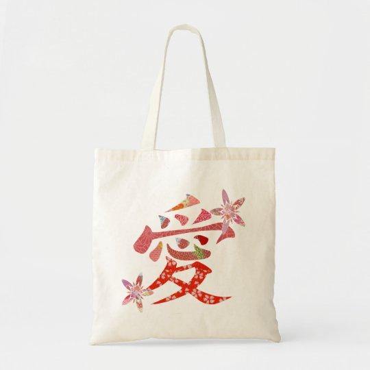 Kanji Love Bag Draagtas