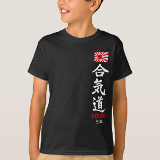 Kanji van Aikido het Japanse Overhemd van de Vlag T Shirt