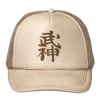 Kanji van Bujinkan Pet