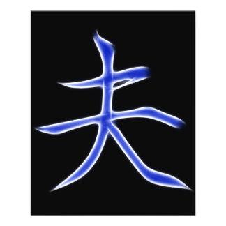 Kanji van de echtgenoot het Japanse Symbool van de Flyer 11,4 X 14,2 Cm