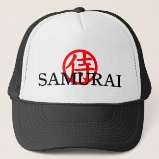 Kanji van samoeraien Pet