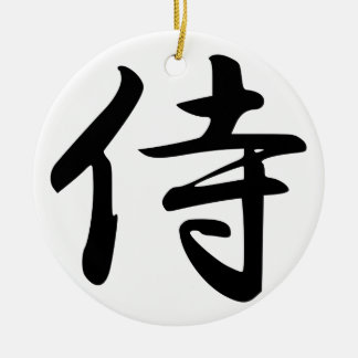 Kanji van samoeraien Symbool Rond Keramisch Ornament