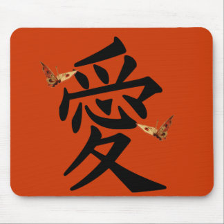 Kanji voor Liefde met Twee Vlinders Muismatten