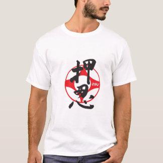 Kanku OSU van Kyokushin T Shirt