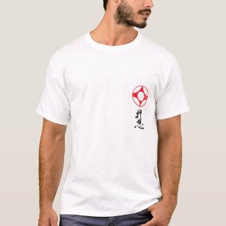 KankuOSU T-shirt Kangi van Kyokushin