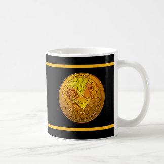 KatkaKoin Cryptocurrency ICO Koffiemok
